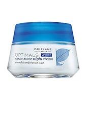 Natural Skin Friendly Ingredients Night Cream - By