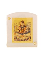 Leganza Shiv Shankar God Idol -  online shopping for Figurines
