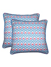 "Lushomes Diamond Printed Cotton Cushion Covers With Co-ordinating Cord Piping (Size 12"" X 12"") Pack Of 2 - By"