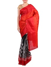 Black Printed Art Silk Saree - By