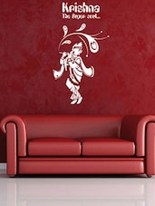 Hoopoe Decor Lord Krishna The Super Soul Wall Stickers And Decals - By