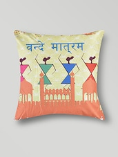 Quotes Print Cushion Cover - By