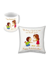 white printed cushion with mug -  online shopping for gifts & combos