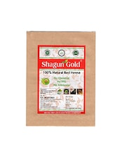 Shagun Gold 100% Natural Red Henna ( Chemical Free ) 100g - By