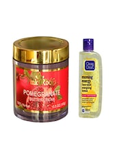 Pink Root Pomegranate Butter Cream (100gm) With Clean & Clear Morning Energy Face Wash Energizing Lemon (100ml) Pack Of 2 - By