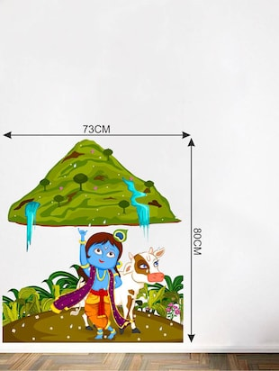 Wall Decals ' Krishna lifting Govardhan Hill in Forest '  Wall stickers (PVC Vinyl) - 15730234 - Standard Image - 3