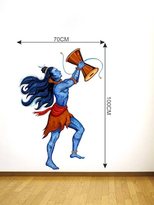Wall Decals ' Lord shiva with Damru '  Wall stickers (PVC Vinyl) - 15730235 - Standard Image - 3