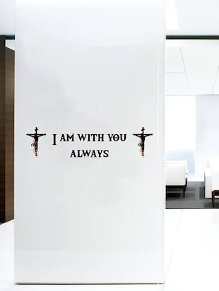 Rawpockets Wall Decals '  I am with you always ' Jesus Quote '  Wall stickers (PVC Vinyl) Multicolour - 15734196 - Standard Image - 3