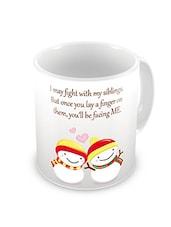 Snow Boy And Girl Printed Ceramic Mug, 300 Ml - By